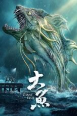 Download Film Giant Fish (2020) Subtitle Indonesia Full Movie HD Nonton Streaming