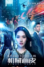 Download Film Almost Human (2020) Subtitle Indonesia Full Movie HD Nonton Streaming