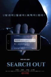 Download Film Search Out (2020) Subtitle Indonesia Full Movie HD Nonton Streaming