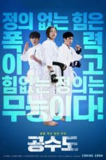 Download Film Justice High (2020) Subtitle Indonesia Full Movie HD Nonton Streaming