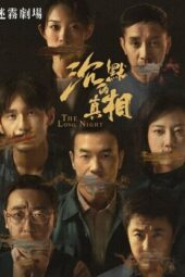 Download Film The Long Night (2020) Subtitle Indonesia Full Movie HD Nonton Streaming