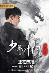 Download Film Young Ip Man: Crisis Time (2020) Subtitle Indonesia Full Movie HD Nonton Streaming