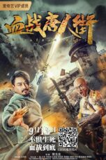 Download Film Battle of Chinatown (2020) Subtitle Indonesia Full Movie HD Nonton Streaming