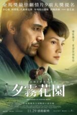 Download Film The Garden of Evening Mists (2019) Subtitle Indonesia Full Movie HD Nonton Streaming