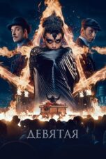 Download Film The Ninth (2019) Subtitle Indonesia Full Movie HD Nonton Streaming