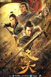 Download Film Guard The Pass of Han (2020) Subtitle Indonesia Full Movie HD Nonton Streaming