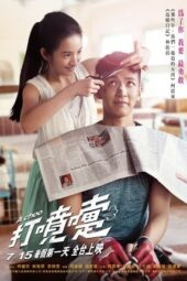 Download Film A Choo (2020) Subtitle Indonesia Full Movie HD Nonton Streaming